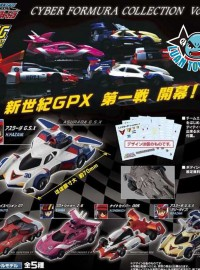 MEGA HOUSE VARIABLE ACTION FUTURE GPX CYBER FORMULA 新世紀GPX 閃電霹靂車 - C.F.C CYBER FORMURA COLLECTION Vol.01 閃電霹靂車賽車精選 Vol.01(TV編)-01