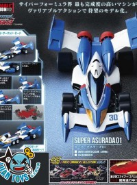MEGA HOUSE VARIABLE ACTION FUTURE GPX CYBER FORMULA 新世紀GPX 閃電霹靂車 - SUPER ASURADA 01 超級阿斯拉 01-01