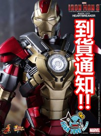 HOT TOYS MARVEL IRON MAN 3 鋼鐵人 3 - HEARTBREAKER 破心者、MARK XVII、MARK 17、馬克17(到貨通知)