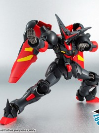 BANDAI ROBOT魂 MOBILE FIGHTER G GUNDAM 機動武鬥傳G 鋼彈 - GF13-001NHII MASTER GUNDAM 宗師鋼彈-03