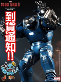 HOT TOYS MARVEL IRON MAN 3 鋼鐵人 3 - IGOR 伊格爾、MARK XXXVIII、MARK 38、馬克38(到貨通知)