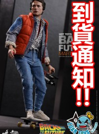 HOT TOYS BACK TO THE FUTURE 回到未來 - MARTY McFLY 馬帝麥佛萊(MICHAEL FOX 麥可福克斯飾演)(到貨通知)