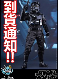 HOT TOYS STAR WARS EPISODE VII THE FORCE AWAKENS 星際大戰七部曲 原力覺醒 - FIRST ORDER TIE PILOT 第一軍團鈦戰機駕駛員(到貨通知)