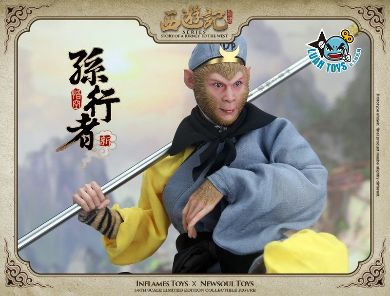 INFLAMES TOYS IFT-014 STORY OF A JOURNEY TO THE WEST 西遊記 - 新孫行者 悟空、齊天大聖 孫悟空-01