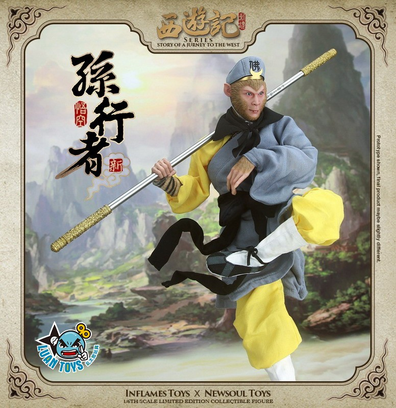 INFLAMES TOYS IFT-014 STORY OF A JOURNEY TO THE WEST 西遊記 - 新孫行者 悟空、齊天大聖 孫悟空-02