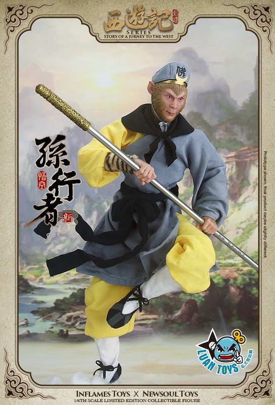 INFLAMES TOYS IFT-014 STORY OF A JOURNEY TO THE WEST 西遊記 - 新孫行者 悟空、齊天大聖 孫悟空-03