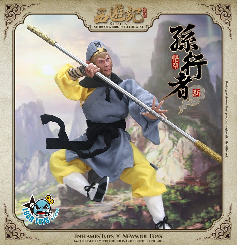 INFLAMES TOYS IFT-014 STORY OF A JOURNEY TO THE WEST 西遊記 - 新孫行者 悟空、齊天大聖 孫悟空-04