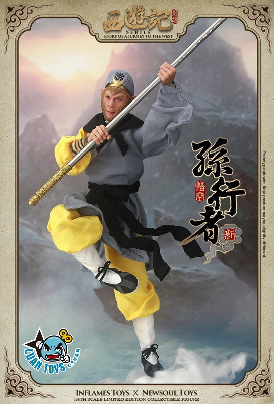 INFLAMES TOYS IFT-014 STORY OF A JOURNEY TO THE WEST 西遊記 - 新孫行者 悟空、齊天大聖 孫悟空-05