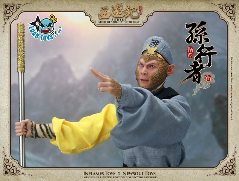 INFLAMES TOYS IFT-014 STORY OF A JOURNEY TO THE WEST 西遊記 - 新孫行者 悟空、齊天大聖 孫悟空-06