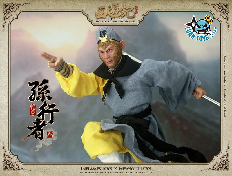 INFLAMES TOYS IFT-014 STORY OF A JOURNEY TO THE WEST 西遊記 - 新孫行者 悟空、齊天大聖 孫悟空-07