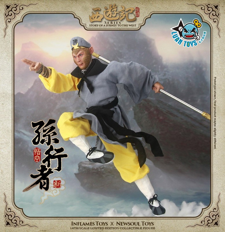 INFLAMES TOYS IFT-014 STORY OF A JOURNEY TO THE WEST 西遊記 - 新孫行者 悟空、齊天大聖 孫悟空-08