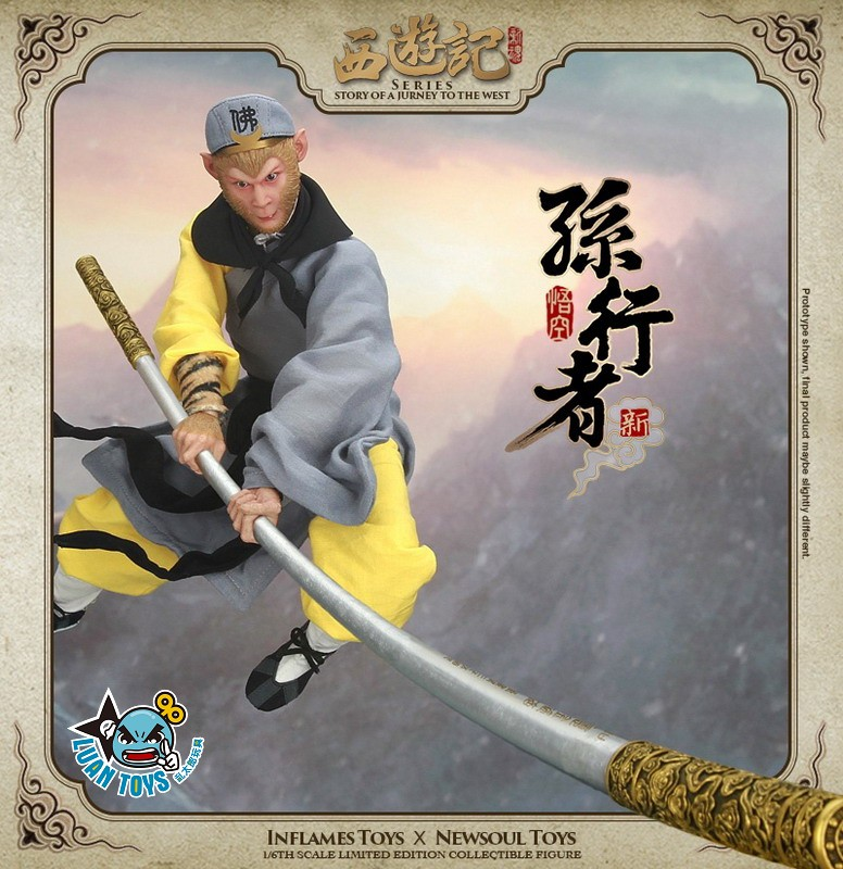 INFLAMES TOYS IFT-014 STORY OF A JOURNEY TO THE WEST 西遊記 - 新孫行者 悟空、齊天大聖 孫悟空-09