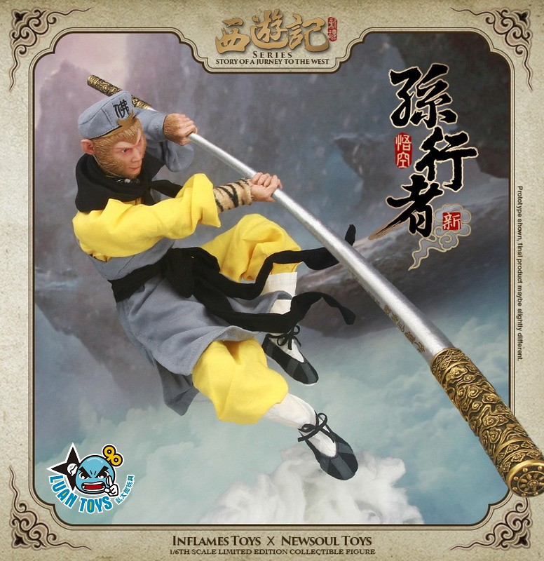 INFLAMES TOYS IFT-014 STORY OF A JOURNEY TO THE WEST 西遊記 - 新孫行者 悟空、齊天大聖 孫悟空-10