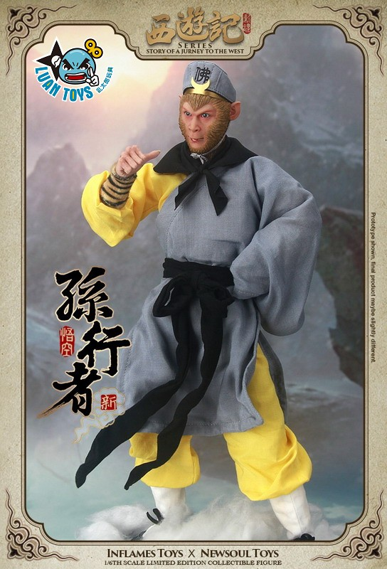 INFLAMES TOYS IFT-014 STORY OF A JOURNEY TO THE WEST 西遊記 - 新孫行者 悟空、齊天大聖 孫悟空-11