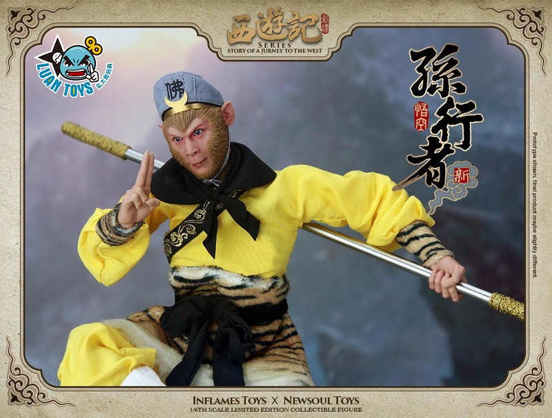 INFLAMES TOYS IFT-014 STORY OF A JOURNEY TO THE WEST 西遊記 - 新孫行者 悟空、齊天大聖 孫悟空-12