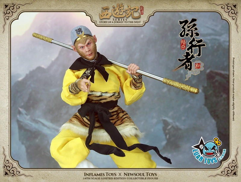 INFLAMES TOYS IFT-014 STORY OF A JOURNEY TO THE WEST 西遊記 - 新孫行者 悟空、齊天大聖 孫悟空-13