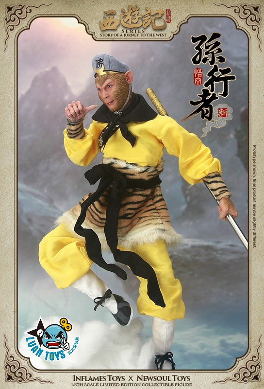 INFLAMES TOYS IFT-014 STORY OF A JOURNEY TO THE WEST 西遊記 - 新孫行者 悟空、齊天大聖 孫悟空-14