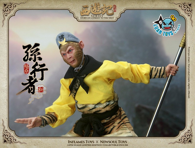INFLAMES TOYS IFT-014 STORY OF A JOURNEY TO THE WEST 西遊記 - 新孫行者 悟空、齊天大聖 孫悟空-15