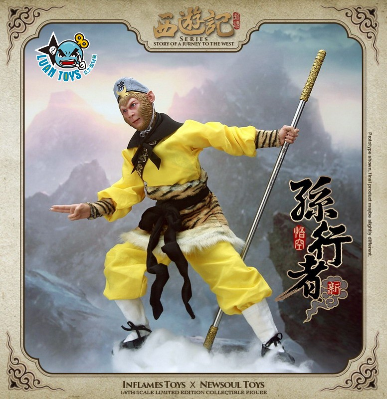 INFLAMES TOYS IFT-014 STORY OF A JOURNEY TO THE WEST 西遊記 - 新孫行者 悟空、齊天大聖 孫悟空-16