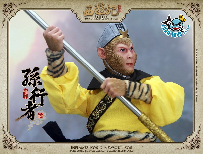 INFLAMES TOYS IFT-014 STORY OF A JOURNEY TO THE WEST 西遊記 - 新孫行者 悟空、齊天大聖 孫悟空-17