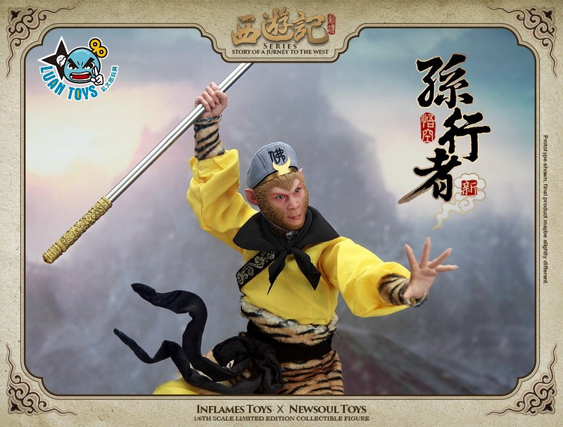 INFLAMES TOYS IFT-014 STORY OF A JOURNEY TO THE WEST 西遊記 - 新孫行者 悟空、齊天大聖 孫悟空-18