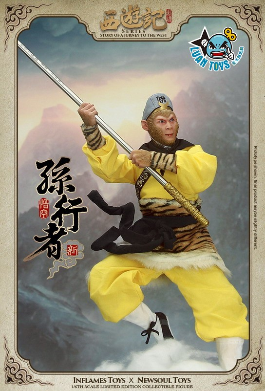 INFLAMES TOYS IFT-014 STORY OF A JOURNEY TO THE WEST 西遊記 - 新孫行者 悟空、齊天大聖 孫悟空-19