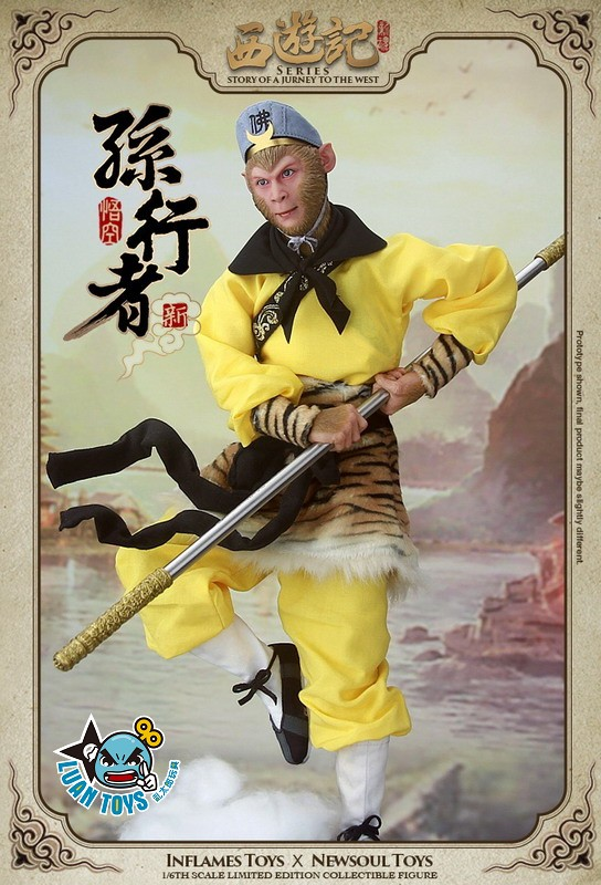 INFLAMES TOYS IFT-014 STORY OF A JOURNEY TO THE WEST 西遊記 - 新孫行者 悟空、齊天大聖 孫悟空-20