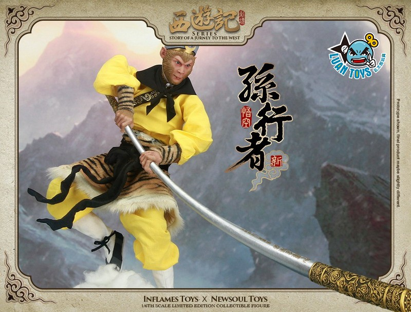 INFLAMES TOYS IFT-014 STORY OF A JOURNEY TO THE WEST 西遊記 - 新孫行者 悟空、齊天大聖 孫悟空-22