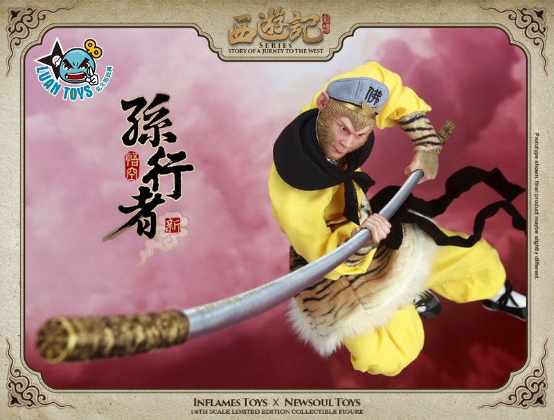 INFLAMES TOYS IFT-014 STORY OF A JOURNEY TO THE WEST 西遊記 - 新孫行者 悟空、齊天大聖 孫悟空-23