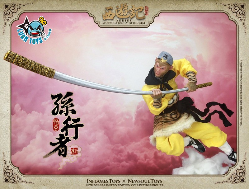 INFLAMES TOYS IFT-014 STORY OF A JOURNEY TO THE WEST 西遊記 - 新孫行者 悟空、齊天大聖 孫悟空-24