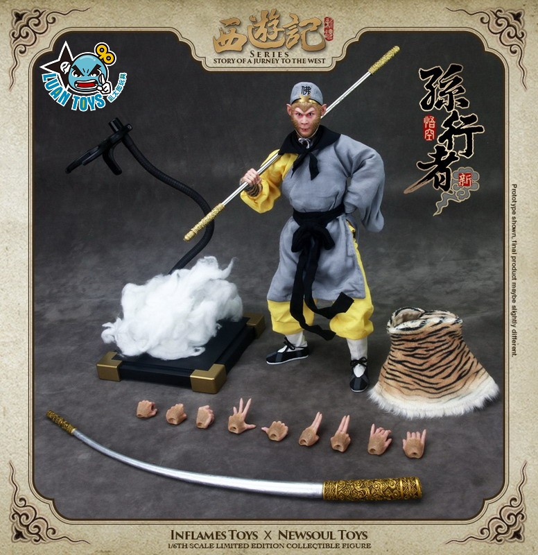 INFLAMES TOYS IFT-014 STORY OF A JOURNEY TO THE WEST 西遊記 - 新孫行者 悟空、齊天大聖 孫悟空-25