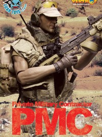 VERY HOT PMC 5.0 (PRIVATE MILITARY CONTRACTOR) 職業傭兵部隊(5.0版Ver.)裝備配件組-01