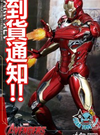 HOT TOYS MARVEL AVENGERS AGE OF ULTRON 復仇者聯盟 2 奧創紀元 - MARK XLV、MARK 45、馬克 45(合金版)(到貨通知)