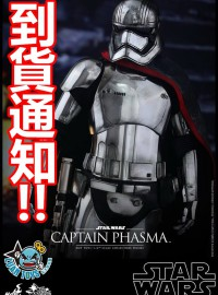 HOT TOYS STAR WARS EPISODE VII THE FORCE AWAKENS 星際大戰七部曲 原力覺醒 - CAPTAIN PHASMA 法斯瑪隊長(到貨通知)