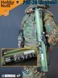 HOBBY NUTS RPG-26 ROCKET LAUNCHER RPG26火箭發射器、火箭筒配件組-04