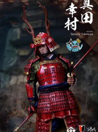 COOMODEL SE006 JAPAN'S WARRING STATES 日本戰國系列 - SANADA YUKIMURA  日本第一勇士 真田幸村-04