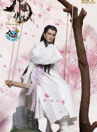 END I TOYS EIT1706 THE CONDOR HEROES 神鵰俠侶 - 龍姑娘 小龍女-14