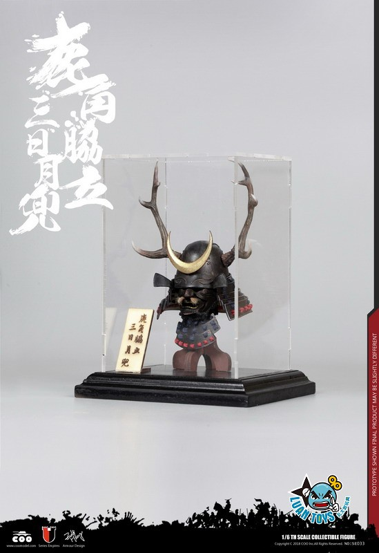 COOMODEL SE033 JAPAN'S WARRING STATES 日本戰國系列 - BLACK BUCKHORN MOON KABUTO 鹿角脅力三日月兜(HELMET EDITION 兜鍪版)-05