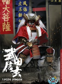 COOMODEL SE040 JAPAN'S WARRING STATES 日本戰國系列 – TAKEDA SHINGEN 武田信玄(DX版)-02