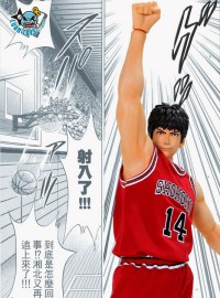 SOMEBODY Toys SD03 SLAM DUNK 灌籃高手 – 湘北高中 MITSUI HISASHI 三井壽-01