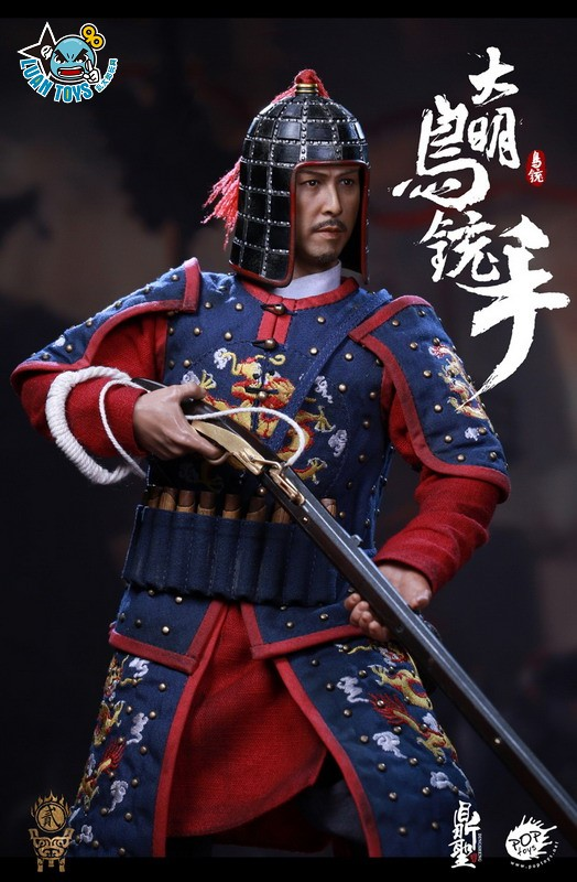 鼎聖模玩 & POPTOYS DS002 MING DYNASTY 大明王朝 - MUSKETEER 鳥銃手(A款藍色)-01