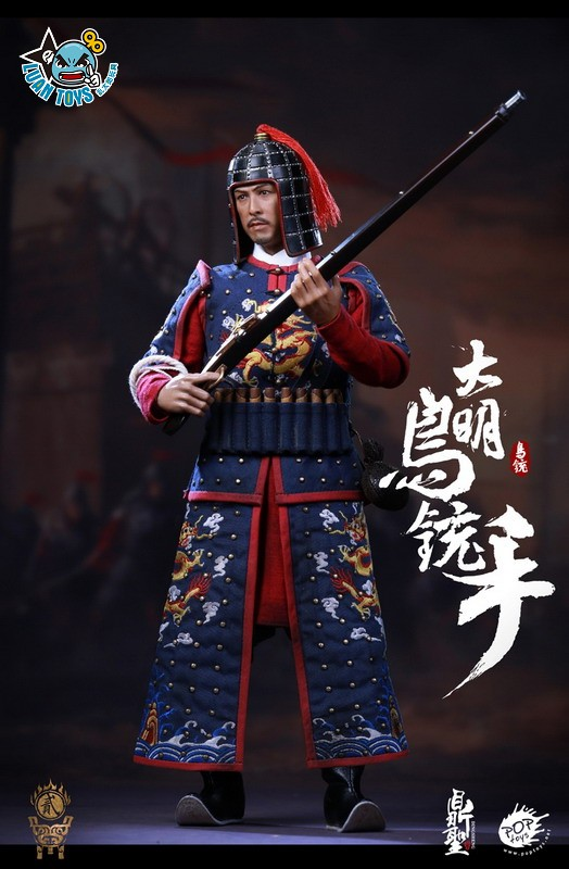 鼎聖模玩 & POPTOYS DS002 MING DYNASTY 大明王朝 - MUSKETEER 鳥銃手(A款藍色)-02