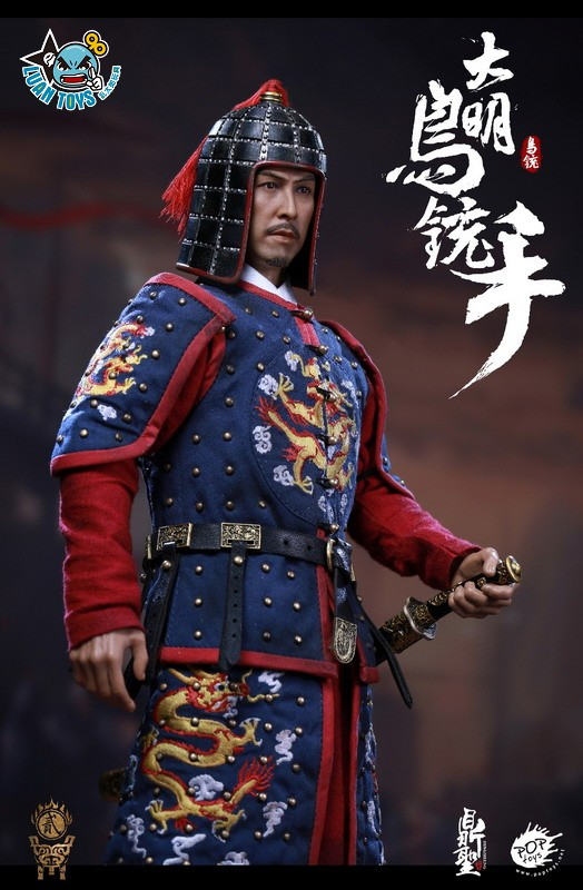 鼎聖模玩 & POPTOYS DS002 MING DYNASTY 大明王朝 - MUSKETEER 鳥銃手(A款藍色)-03