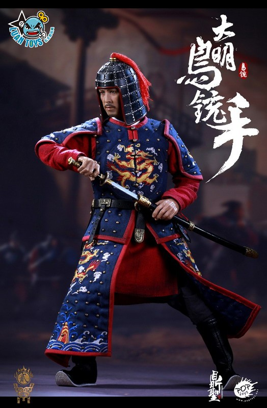 鼎聖模玩 & POPTOYS DS002 MING DYNASTY 大明王朝 - MUSKETEER 鳥銃手(A款藍色)-05