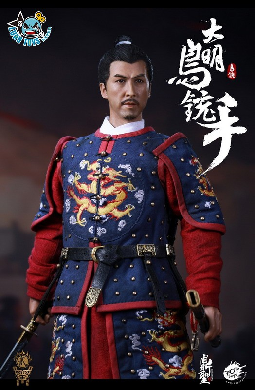 鼎聖模玩 & POPTOYS DS002 MING DYNASTY 大明王朝 - MUSKETEER 鳥銃手(A款藍色)-07