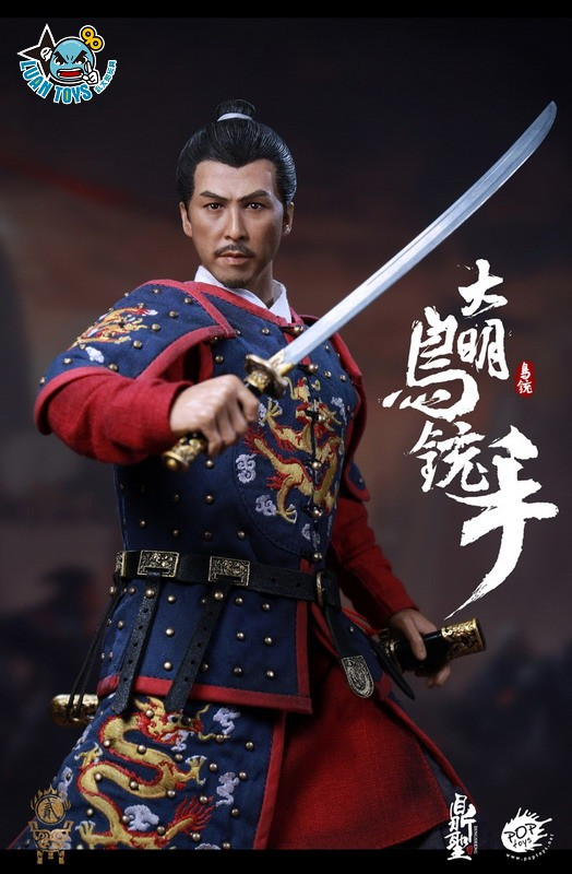 鼎聖模玩 & POPTOYS DS002 MING DYNASTY 大明王朝 - MUSKETEER 鳥銃手(A款藍色)-09