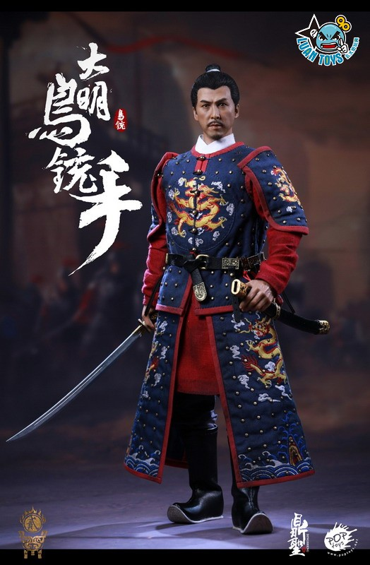 鼎聖模玩 & POPTOYS DS002 MING DYNASTY 大明王朝 - MUSKETEER 鳥銃手(A款藍色)-10