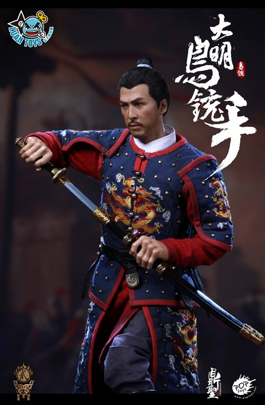 鼎聖模玩 & POPTOYS DS002 MING DYNASTY 大明王朝 - MUSKETEER 鳥銃手(A款藍色)-11