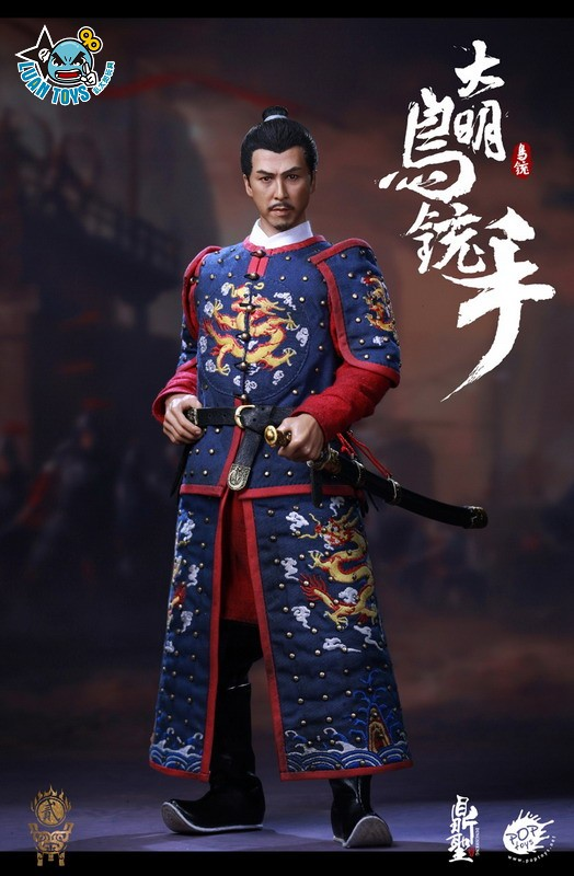 鼎聖模玩 & POPTOYS DS002 MING DYNASTY 大明王朝 - MUSKETEER 鳥銃手(A款藍色)-12
