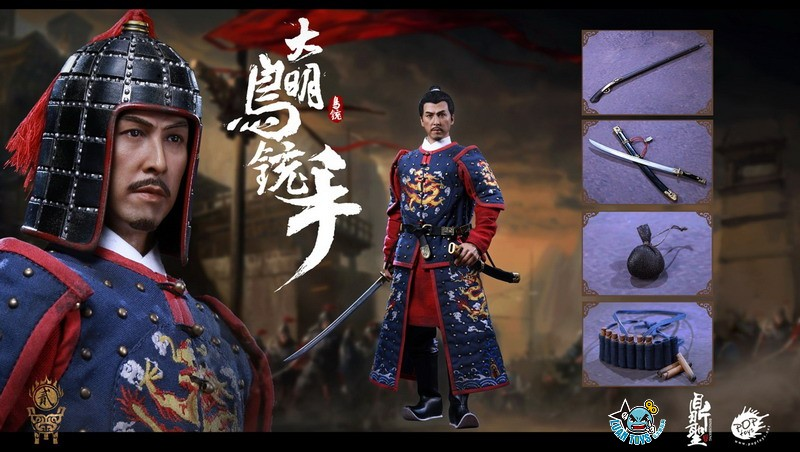 鼎聖模玩 & POPTOYS DS002 MING DYNASTY 大明王朝 - MUSKETEER 鳥銃手(A款藍色)-13